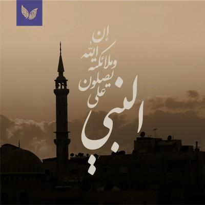 Twitter 207803 و إ ن ك ل ع لى خ ل ق ع ظ يم صدق الله